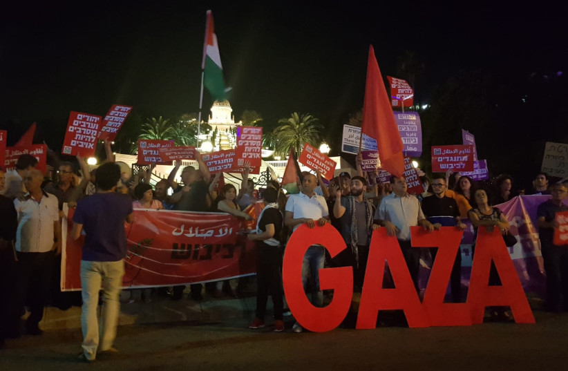 A protest in Haifa on May 20, 2018, against Israeli actions on the Gaza border and alleged police brutality. (photo credit: JOINT LIST)