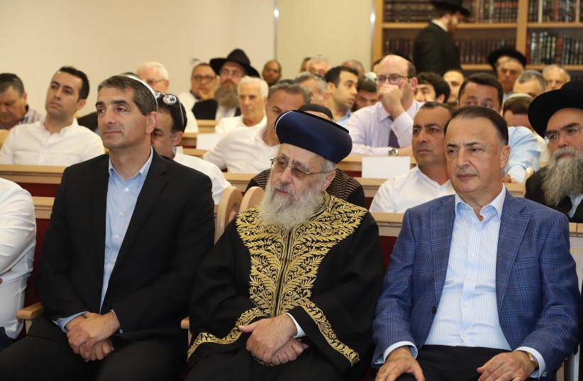 Prof. Yitshak Kreiss, Rabbi Yitzchak Yosef and Lev Leviev at the dedication ceremony (photo credit: Courtesy)