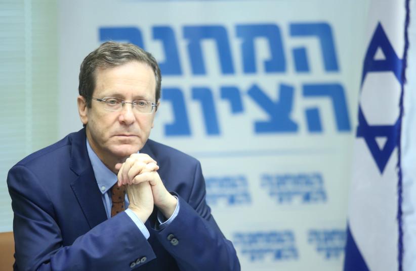 MK Isaac Herzog (photo credit: MARC ISRAEL SELLEM/THE JERUSALEM POST)