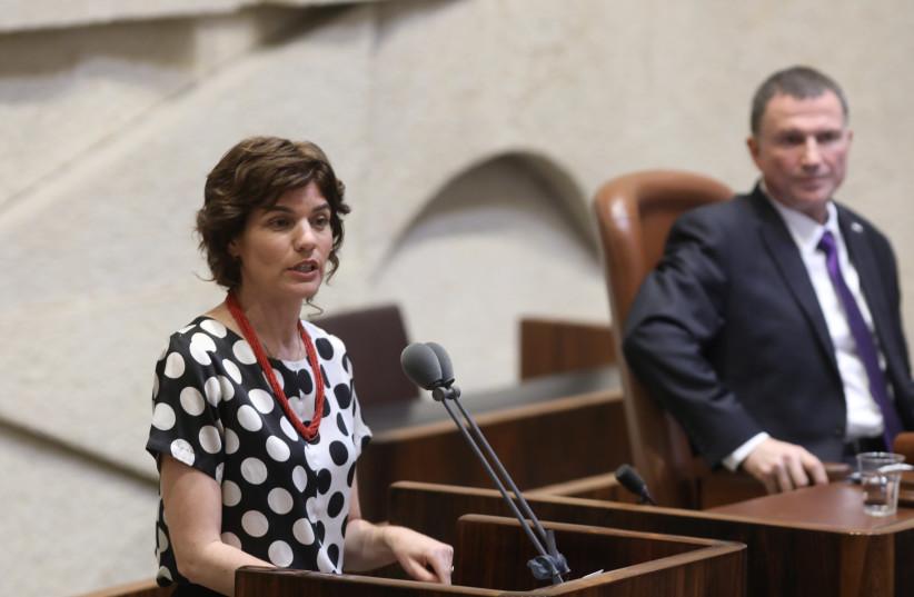 Tamar Zandberg speaks at Knesset (photo credit: YITZHAK HARARI)
