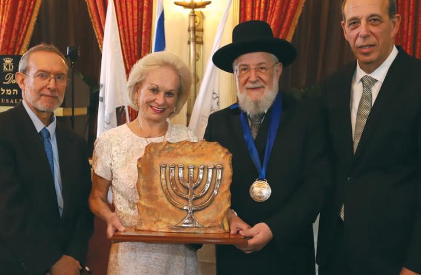 FROM LEFT: Prof. Joshua S c hwartz, director, Ingeborg Rennert Center for Jerusalem Studies; Ingeborg Rennert; Guardian of Zion Award recipient Rabbi Israel Meir Lau; Prof. Arie Zaban, president, Bar-Ilan University. (photo credit: YONI REIF)