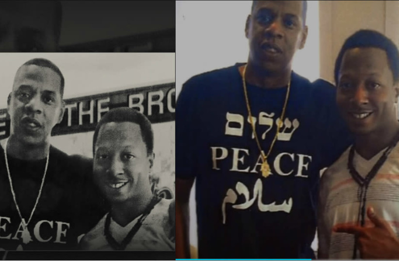 Jay-z's edited shirt, before and after (photo credit: NETFLIX SCREENSHOT)