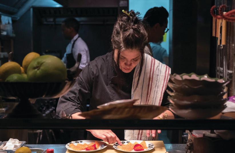 Chef Rima Olvera  (photo credit: Courtesy)