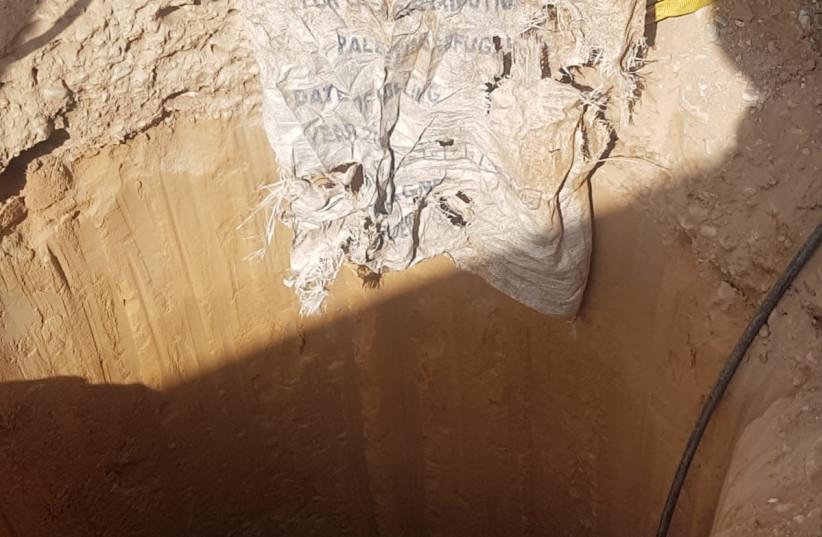 A bag of UNRWA cement found in an Islamic Jihad terror tunnel (photo credit: IDF SPOKESPERSON'S UNIT)