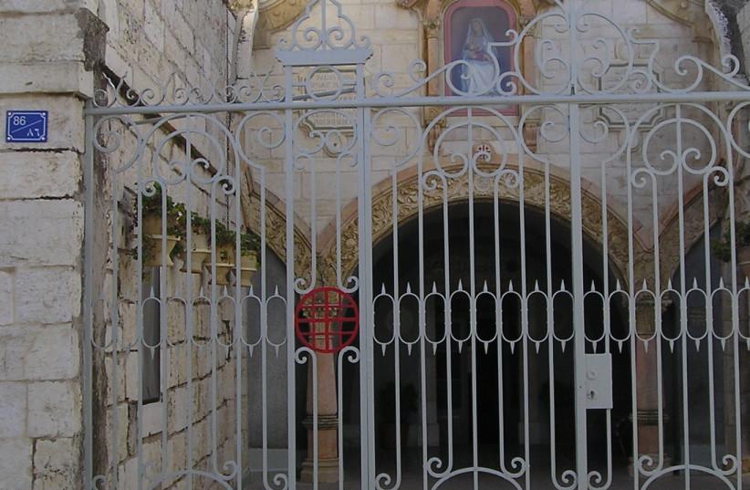 Milk Grotto in Bethlehem (photo credit: Wikimedia Commons)