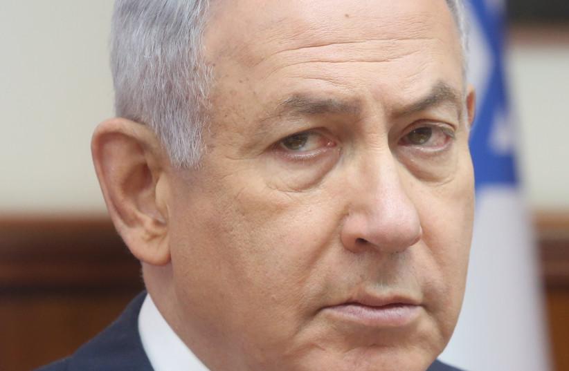 Prime Minister Benjamin Netanyahu at the weekly cabinet meeting, Sunday, June 3, 2018 (photo credit: MARC ISRAEL SELLEM)