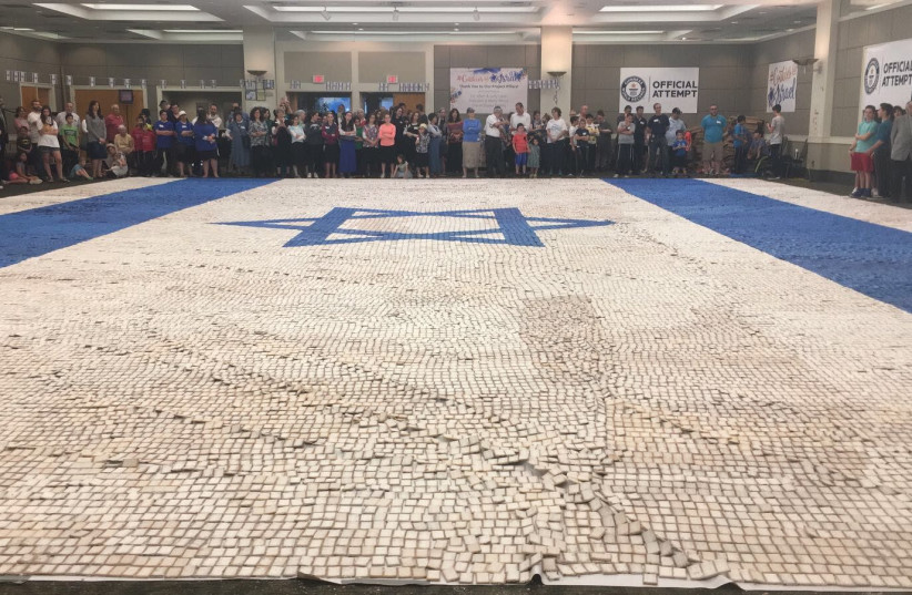 The Jewish community of Atlanta, Georgia, has broken the Guinness World Record for the largest cookie mosaic (photo credit: Courtesy)