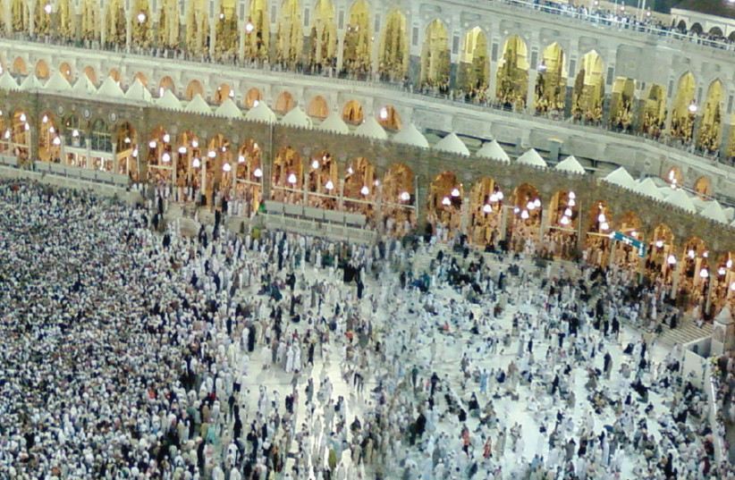THE GREAT Mosque during Hajj, the annual Islamic pilgrimage to Mecca, Saudi Arabia, in 2007 (photo credit: Wikimedia Commons)