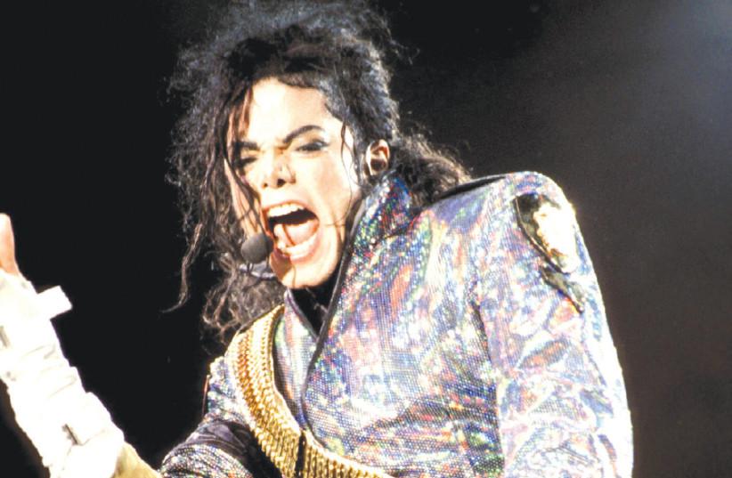 Michael Jackson (photo credit: Wikimedia Commons)