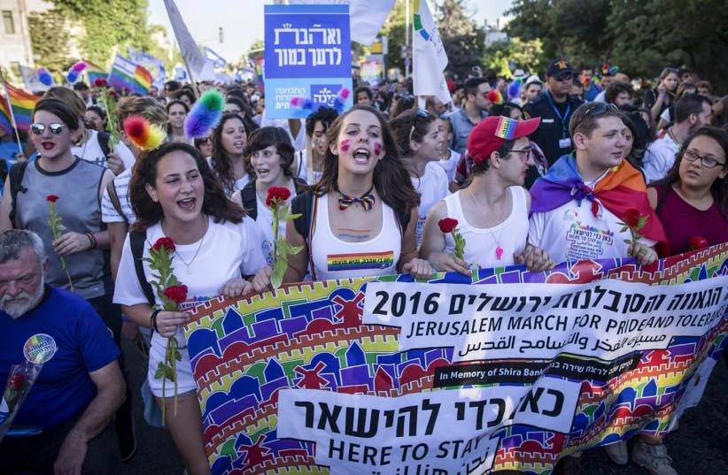 Jerusalem Pride Parade 2017 (photo credit: Courtesy)