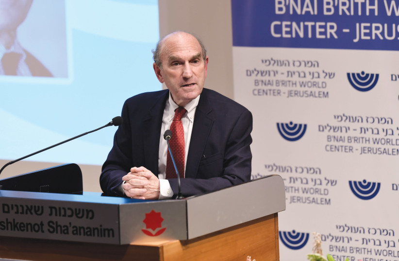 ELLIOTT ABRAMS speaks at the B'nai B'rith World Center in Jerusalem. (photo credit: BRUNO CHARBIT)