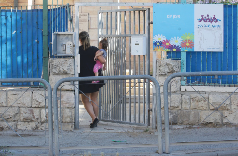 A DAYCARE CENTER in Jerusalem. [Illustrative photo] (photo credit: MARC ISRAEL SELLEM)
