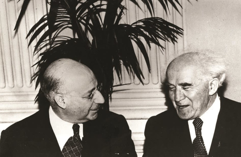AJC President Jacob Blaustein (left) meets with Israeli Prime Minister David Ben-Gurion (photo credit: Courtesy)