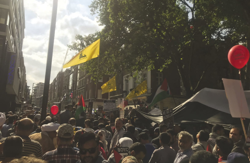 London event for Jewish victims disrupted by Arab shouts to kill Jews
