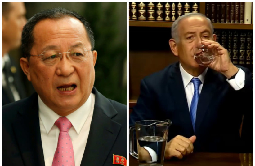 North Korean Foreign Minister Ri Yong-ho (L) and Prime Minister Benjamin Netanyahu (R), in his video offer to the Iranian people (photo credit: SHANNON STAPLETON/REUTERS & YOUTUBE SCREENSHOT)