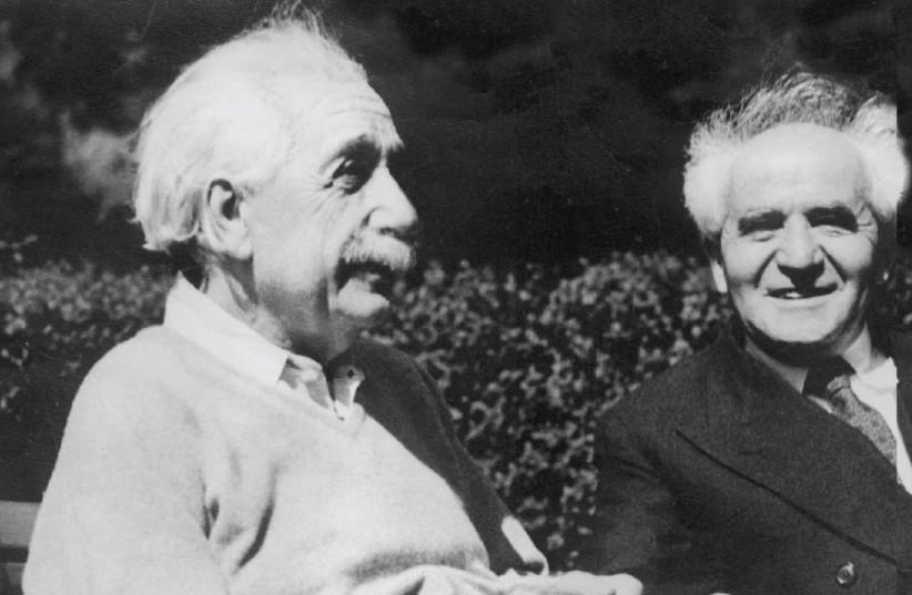 David Ben-Gurion meeting with Albert Einstein at Princeton University, in 1951 (photo credit: JERUSALEM POST ARCHIVE)