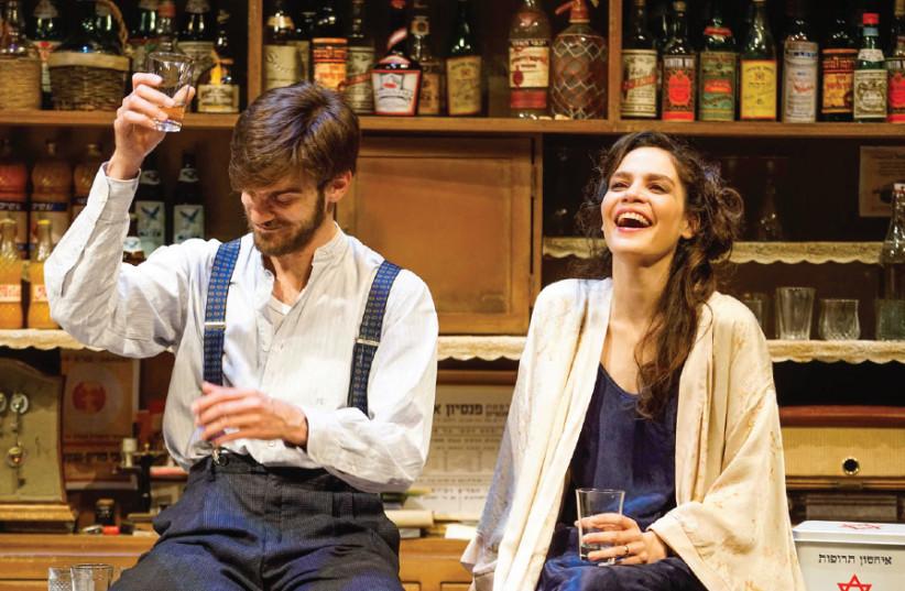 NETTA GERTI and Avishai Meridor star in 'The Others.'  (photo credit: RADI RUBINSTEIN)