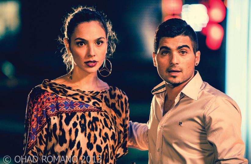 GAL GADOT and Oshri Cohen in 'Kicking Out Shoshana.' (photo credit: OHAD ROMANO)