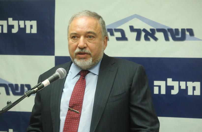 Defense Minister Avigdor Liberman speaks at a faction meeting on June 18th, 2018 (photo credit: MARC ISRAEL SELLEM/THE JERUSALEM POST)