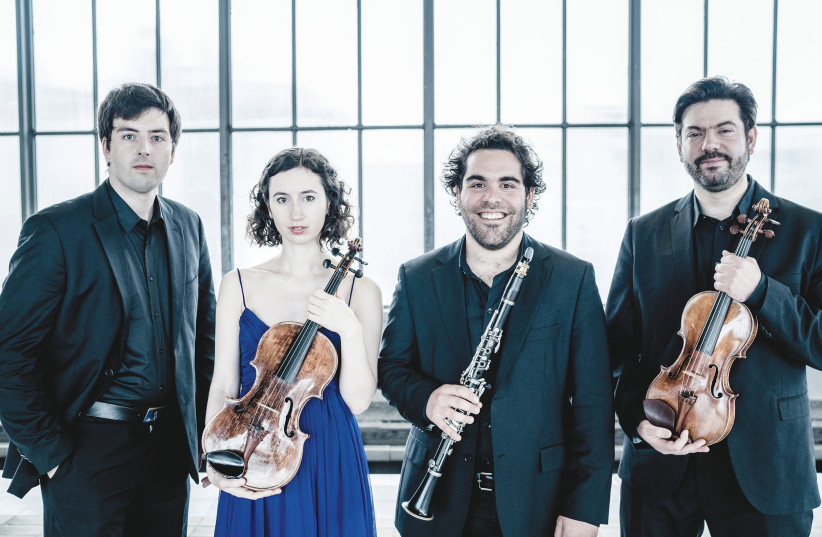 THE NIMROD ENSEMBLE, the Berlin-based quartet, is making its first appearance in the country tonight at the YMCA in Jerusalem. (photo credit: ANDREJ GRILC)