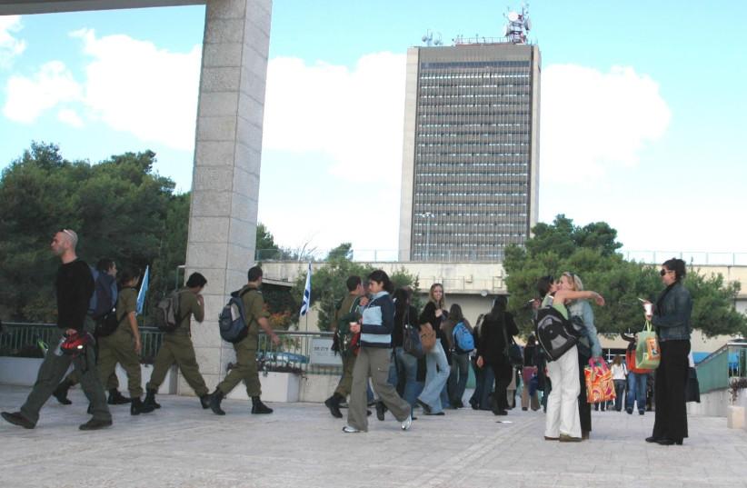 University of Haifa (photo credit: COURTESY OF UNIVERSITY OF HAIFA)