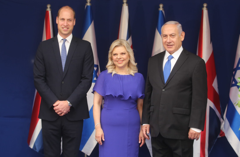 Prince William, Prime Minister Benjamin Netanyahu and Sara Netanyahu. June 26, 2018.  (photo credit: MARC ISRAEL SELLEM)
