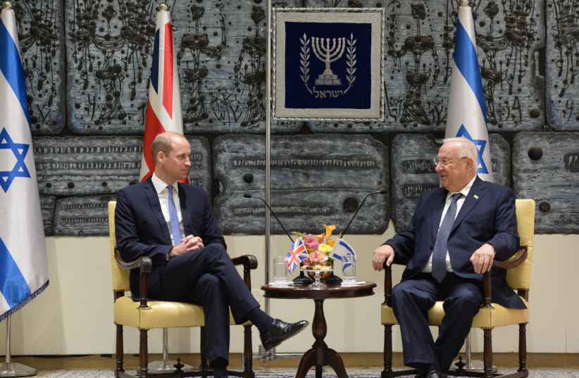 Britian's Prince William meets with Presidents Reuven Rivlin (photo credit: MARK NEYMAN/GPO)