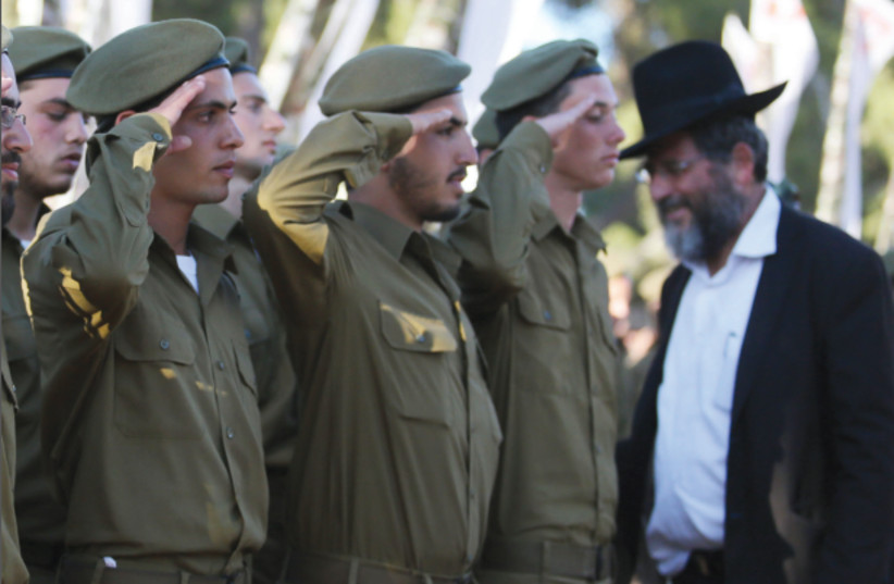 Ultra-orthodox in the IDF: A Nahal Haredi swearing-in ceremony (photo credit: MARC ISRAEL SELLEM/THE JERUSALEM POST)