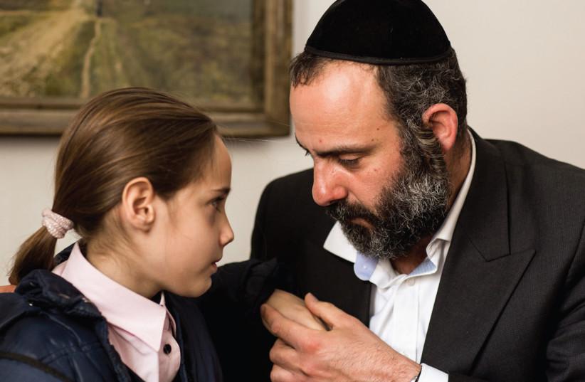 Adult Guide Bnei Brak