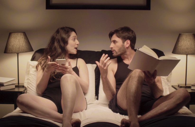 ELYA YERUSHALMY and Ezra Ani in an episode of 'Pillow Talk.'  (photo credit: PILLOW TALK)