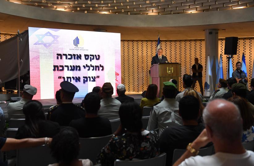 Prime Minister Benjamin Netanyahu speaks at a ceremony marking Operation Protective Edge, July 3, 2018 (photo credit: HAIM ZACH/GPO)