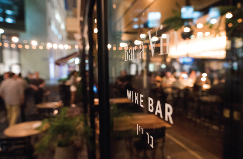 Bar a Vin (photo credit: Courtesy)