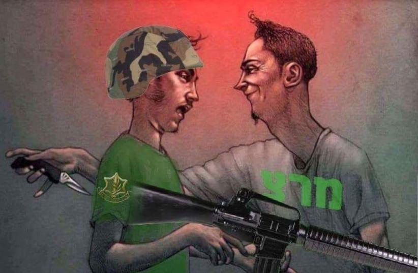 Hate speech against Meretz   (photo credit: Courtesy)