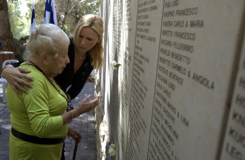 THE NAMES of the Righteous Among the Nations, at the Yad Vashem Holocaust Memorial in Jerusalem (photo credit: REUTERS)