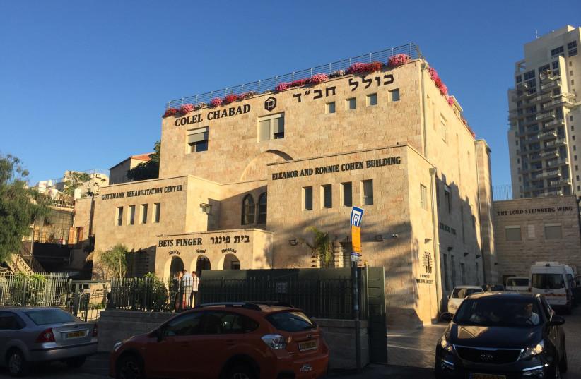 The Colel Chabad Beis Finger Rehabilitation Center (photo credit: ELIANA SCHREIBER)
