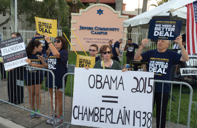 PROTESTERS LAMBAST the Iran deal before then-US vice president Joe Biden's visit to the David Posnack Jewish Community Center in Davie, Florida, on September 3, 2015 (photo credit: REUTERS)