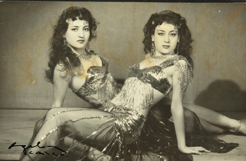 The Jamal sisters (Helena and Bertha Fishel) (photo credit: NATIONAL LIBRARY OF ISRAEL)