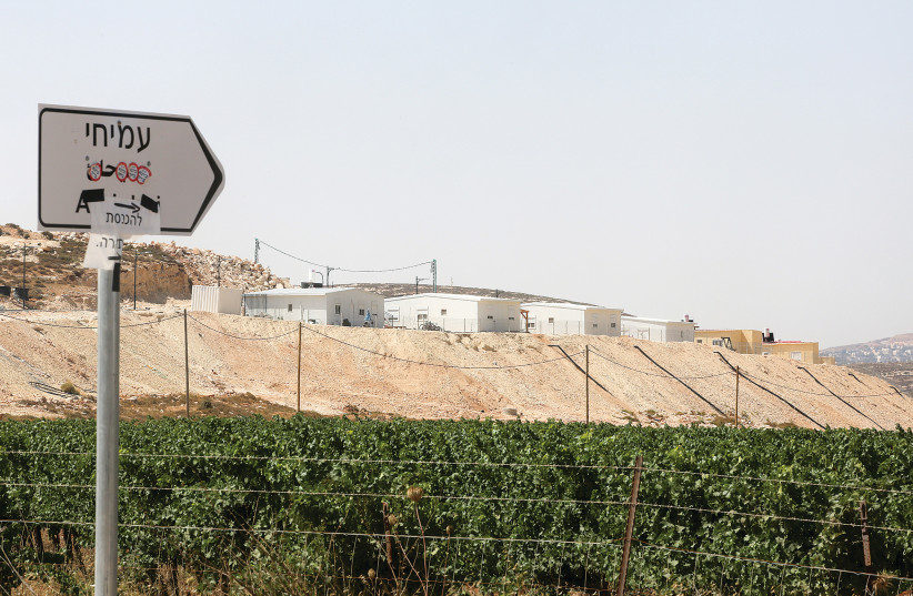 THE NEWLY built settlement of Amihai seen from the vinyards of Meshek Achiya just north of the Shiloh Valley July 12, 2018  (photo credit: MARC ISRAEL SELLEM)
