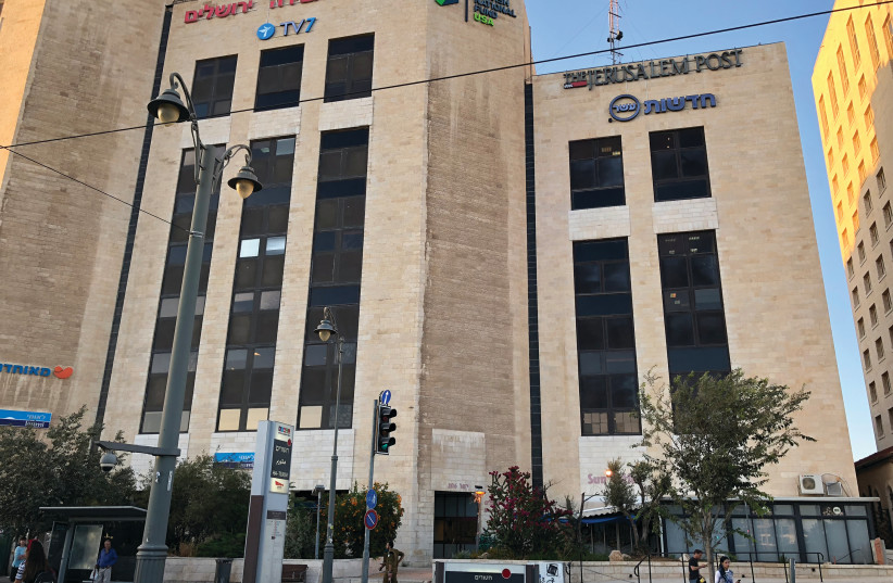 THE JCS BUILDING owned by Ronald Lauder on Jaffa Street in Jerusalem. (photo credit: TOVAH LAZAROFF)