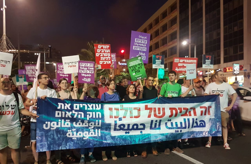 Protests against the nation-state bill in Tel Aviv, July 14th, 2018 (photo credit: COURTESY STANDING TOGETHER)