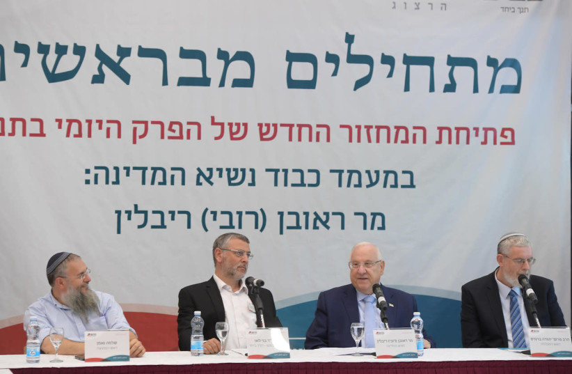 President Reuven Rivlin visits Herzog College for 929 study program (photo credit: JEREMY SHARON)