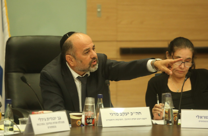 SHAS MK Ya'acov Margi speaks during a debate over the Film Law in the Knesset Education, Culture and Sport Committee  (photo credit: MARC ISRAEL SELLEM/THE JERUSALEM POST)