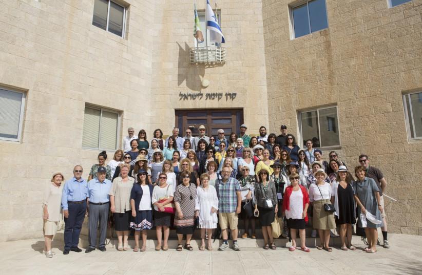 World Education Conference 2017 participants outside KKL-JNF's Jerusalem headquarters. (photo credit: KKL-JNF ARCHIVE)