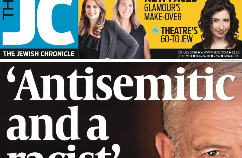 UK Labour MP calls Jeremy Corbyn 'racist', 'antisemite' over party's new antisemitism definition, July 19, 2018. (photo credit: THE JEWISH CHRONICLE)