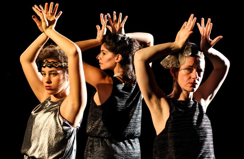 Scene from the Israeli Play Tryptich (photo credit: KFIR LIVNE)