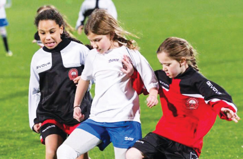 OVER THE past few years, Israel has played host to a number of high-profile sporting events, the latest of which will be the International Children's Games next week in the capital. (photo credit: ODED KARNI)