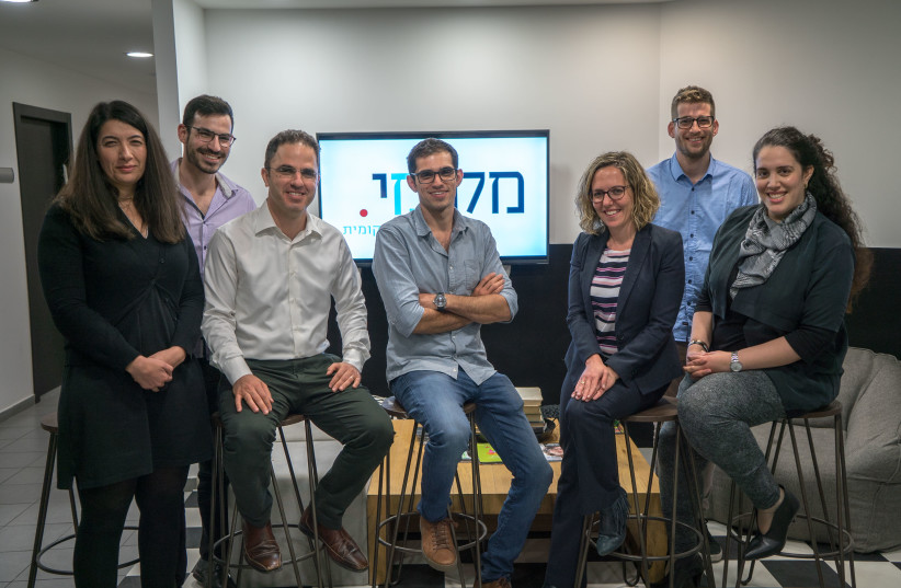 Top line (Left to Right): Tal Elovits, Ido Stossel - Bottom line (Left to Right): Efrat David Sasson, Boaz Gur, Omer Sechter, Rotem Yadlin, Inbar Hochberg (photo credit: YUVAL WIEZN)