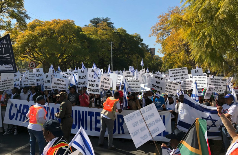SOUTH AFRICA'S Christian population demonstrate against downgrading the country's embassy in Tel Aviv during a solidarity march for Israel in Pretoria, July 24, 2018. (photo credit: Courtesy)