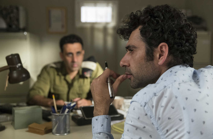 A SCENE from 'Tel Aviv on Fire' by Samach Zuabi.  (photo credit: ISRAEL FILM FUND)