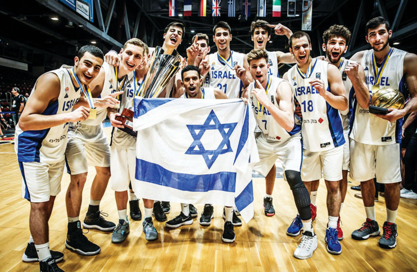 ISRAEL'S VICTORY at the 2018 FIBA European Championship highlighted the explosion of young basketball talent in the country and should serve as motivation to accelerate growth of the sport. (photo credit: FIBA WEBSITE)